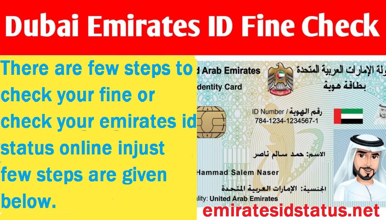 Emirates Id Fine Check Online