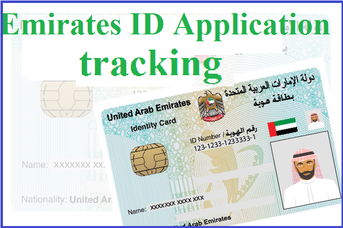 emirates id application tracking