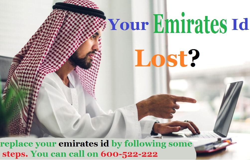 emirates id lost